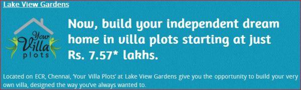 lake view garden plots,swarnabhoomi cityscapes,marg swarnabhoomi,vill aplots,ecr plots,plots in chennai