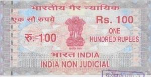 Stamp Duty Marg Swarnabhoomi