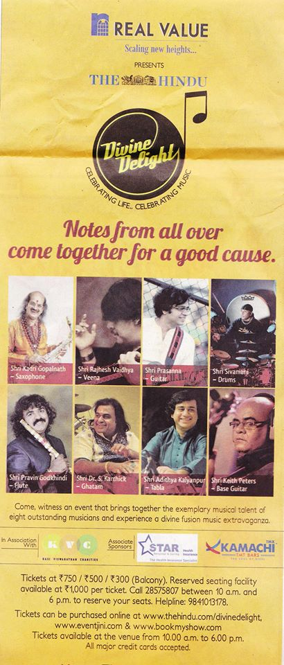 Marg Swarnabhoomi,Swarnabhoomi Academy of Music
